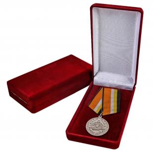 """Медаль """"За выполнении задач радиационной, химической и биологической защиты"""" заказать в Военпро"""
