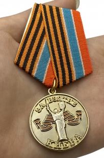 """Медаль """"За взятие Киева"""" - вид на ладони"""