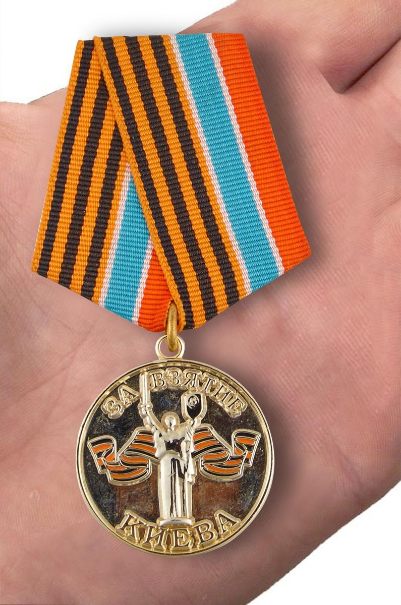 Медаль За взятие Киева Новороссия - на ладони