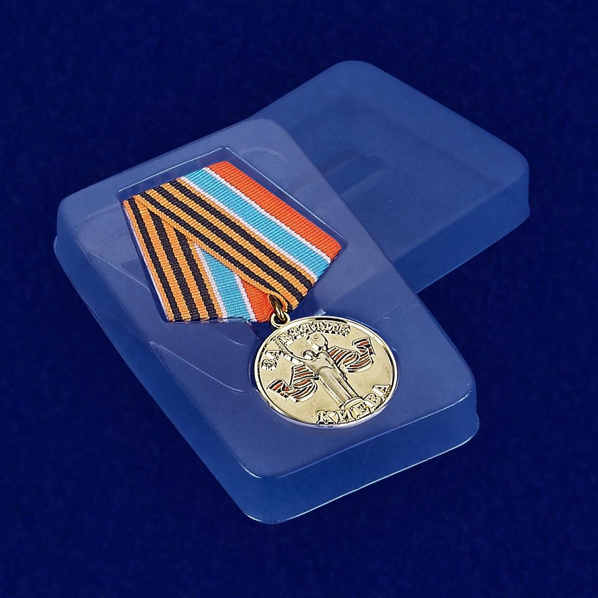 Медаль За взятие Киева Новороссия - в пластиковом футляре