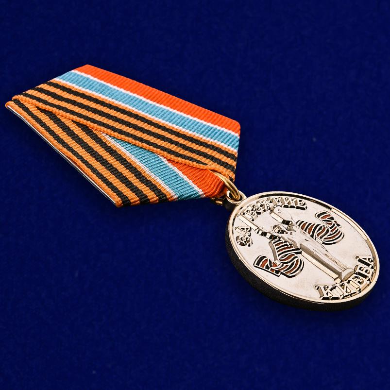 Медаль За взятие Киева Новороссия - общий вид