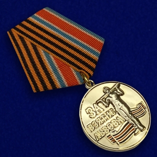 """Медаль """"За взятие Львова"""" - общий вид"""