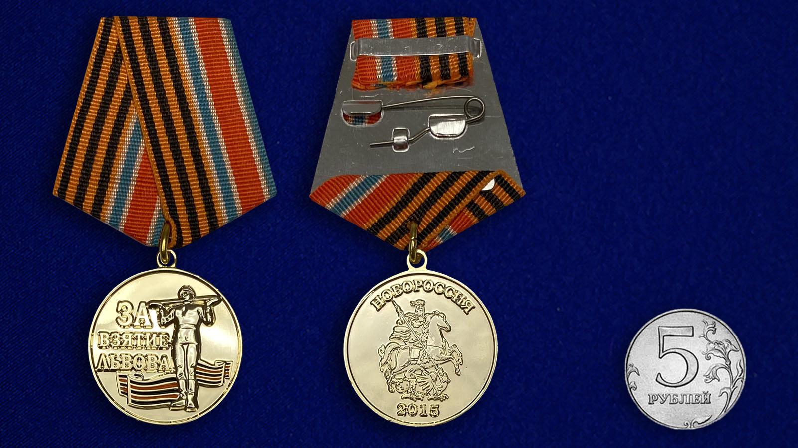 Медаль За взятие Львова - сравнительный размер