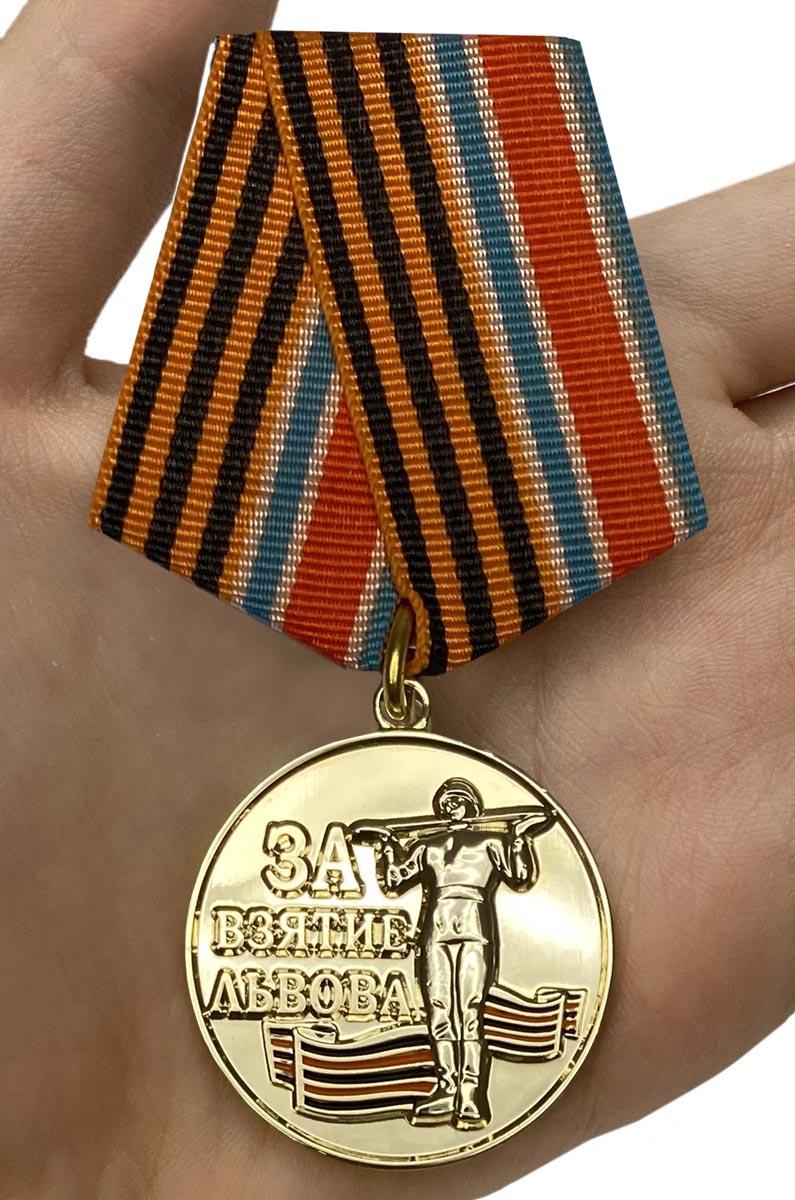 """Медаль """"За взятие Львова"""" - вид на ладони"""
