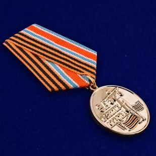 Медаль За взятие Львова в футляре с удостоверением - общий вид