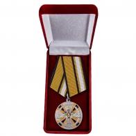 """Медаль """"За ядерное обеспечение"""" в футляре"""