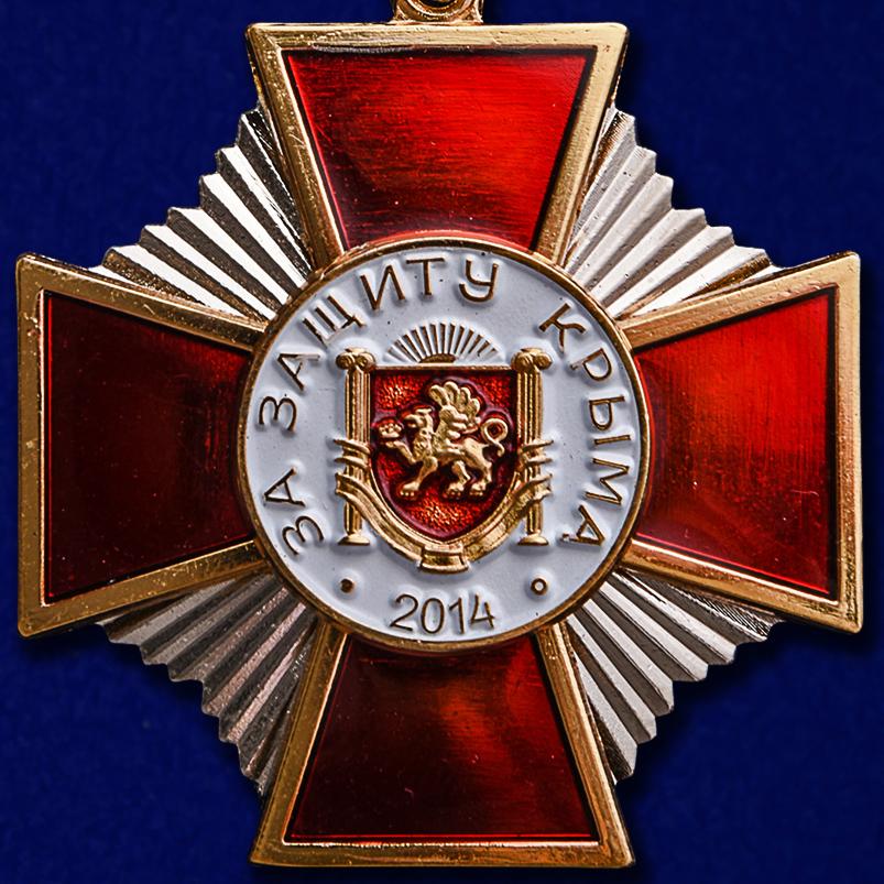 """Медаль """"За защиту Крыма"""" 2014"""