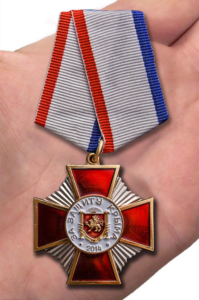 """Медаль """"За защиту Крыма"""" 2014 с доставкой"""