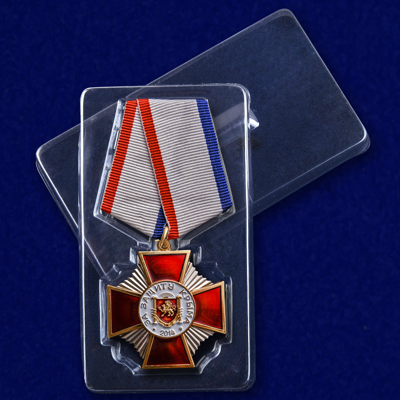 "Медаль ""За защиту Крыма"" 2014 в футляре"