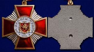 """Медаль """"За защиту Крыма"""" в футляре из темно-бордового флока - аверс и реверс"""