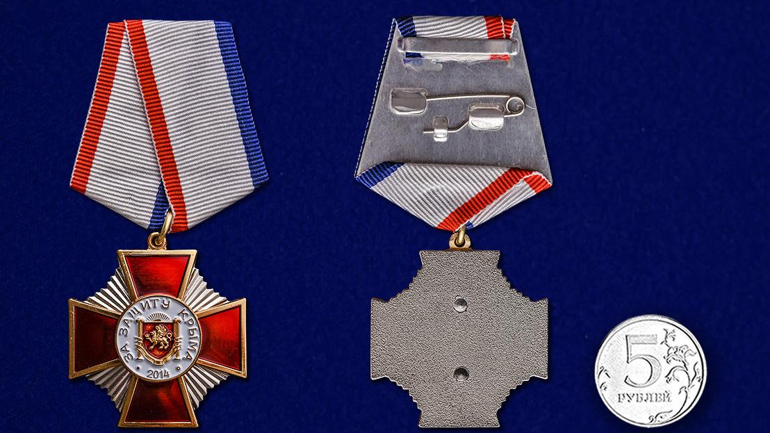 """Медаль """"За защиту Крыма"""" в футляре из темно-бордового флока - сравнительный вид"""