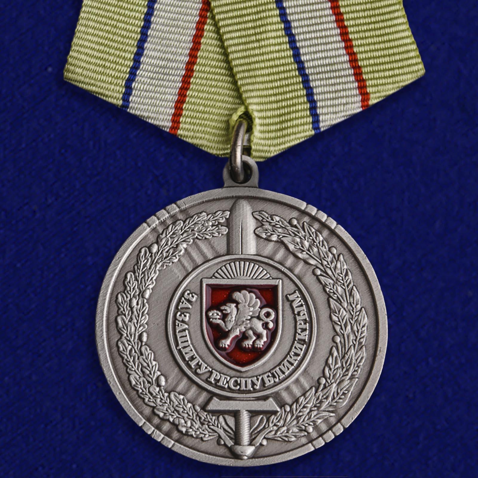 Медаль За защиту Республики Крым