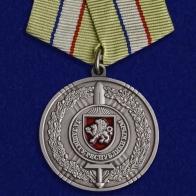 """Медаль """"За защиту Республики Крым"""""""