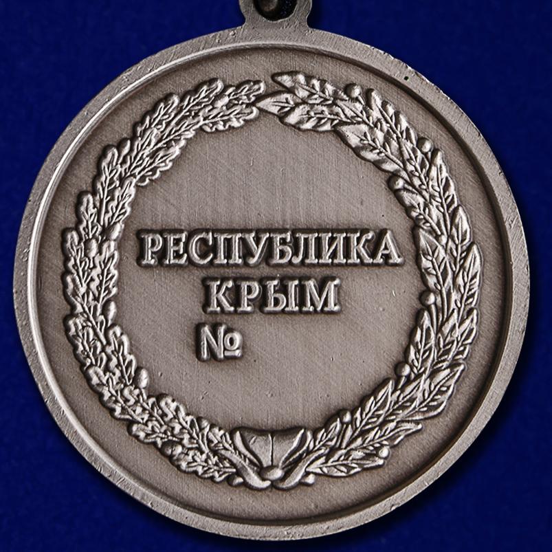 """Медаль """"За защиту Республики Крым"""" в футляре из бархатистого флока с пластиковой крышкой - купить онлайн"""