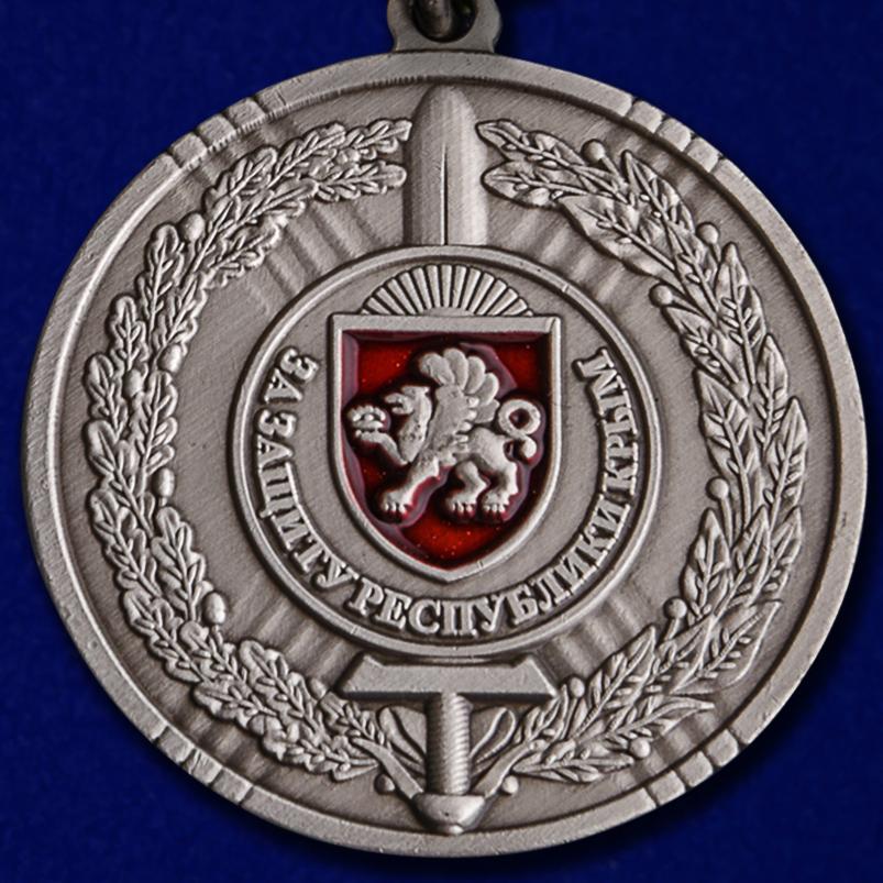 """Медаль """"За защиту Республики Крым"""" - купить с доставкой"""
