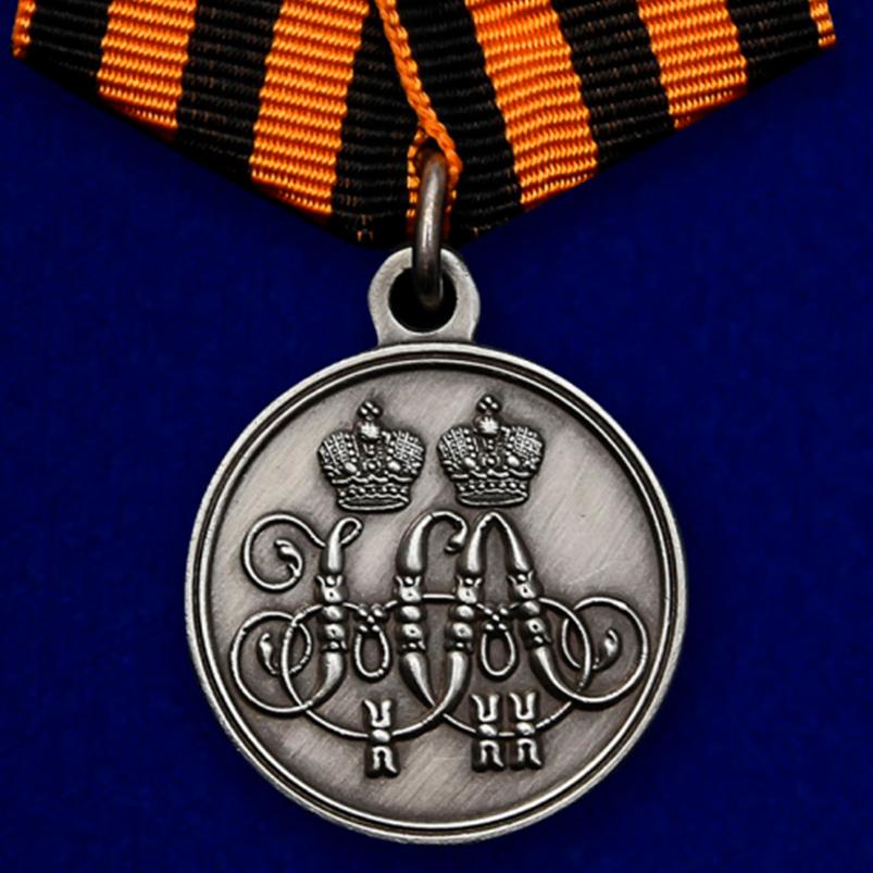 """Медаль """"За защиту Севастополя 1854-1855 гг."""""""