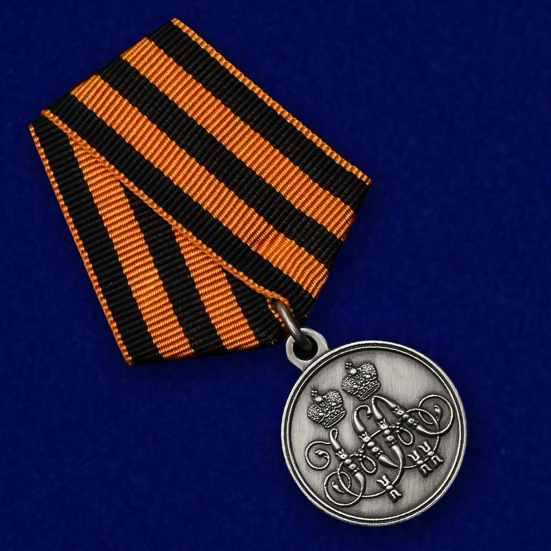 """Купить медаль """"За защиту Севастополя 1854-1855 гг."""""""