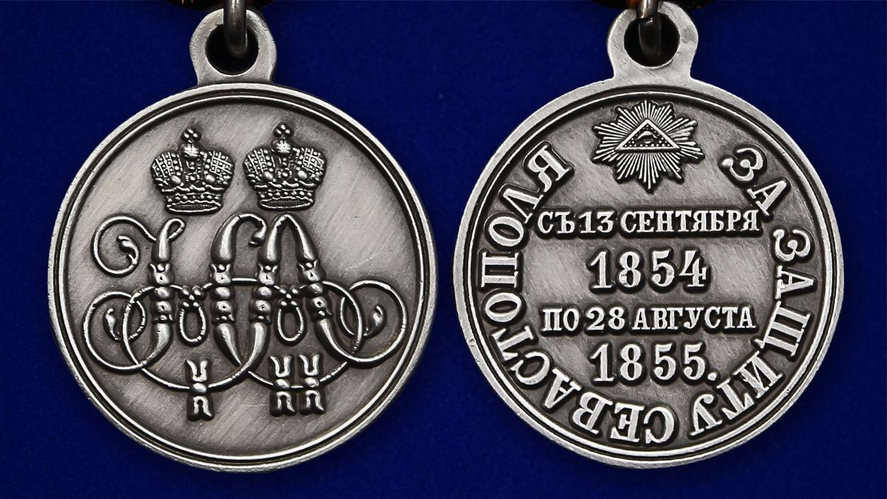 """Медаль """"За защиту Севастополя 1854-1855 гг."""" - аверс и реверс"""