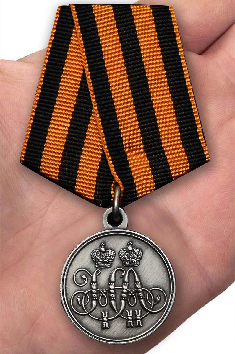 """Заказать медаль """"За защиту Севастополя 1854-1855 гг."""""""