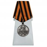 Медаль За защиту Севастополя 1854-1855 гг. на подставке