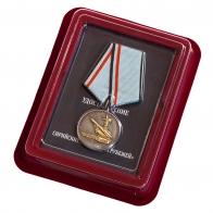 """Медаль """"За защиту Сирийских воздушных рубежей"""""""