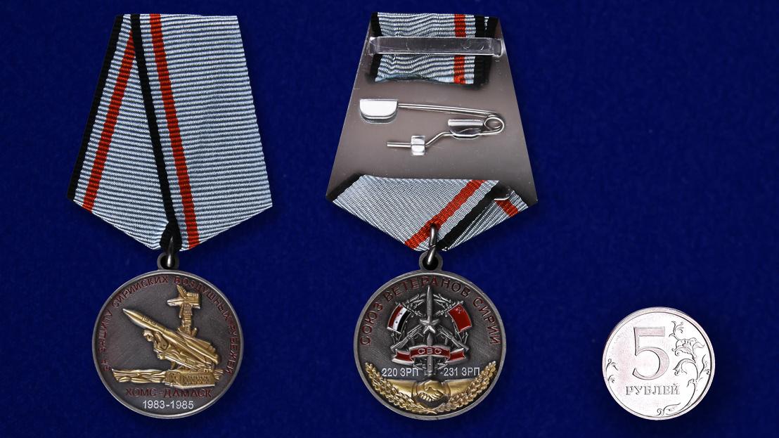 """Заказать Медаль """"За военную операцию в Сирии"""""""