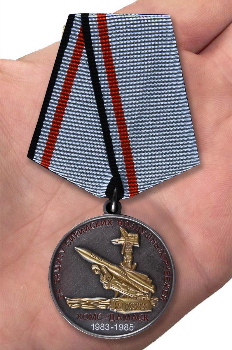 """Медаль """"За военную операцию в Сирии"""" с удобной доставкой"""