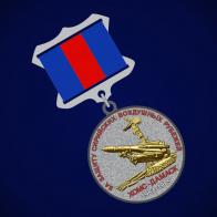 """Медаль """"За защиту Сирийских воздушных рубежей"""" (прямоугольная колодка)"""