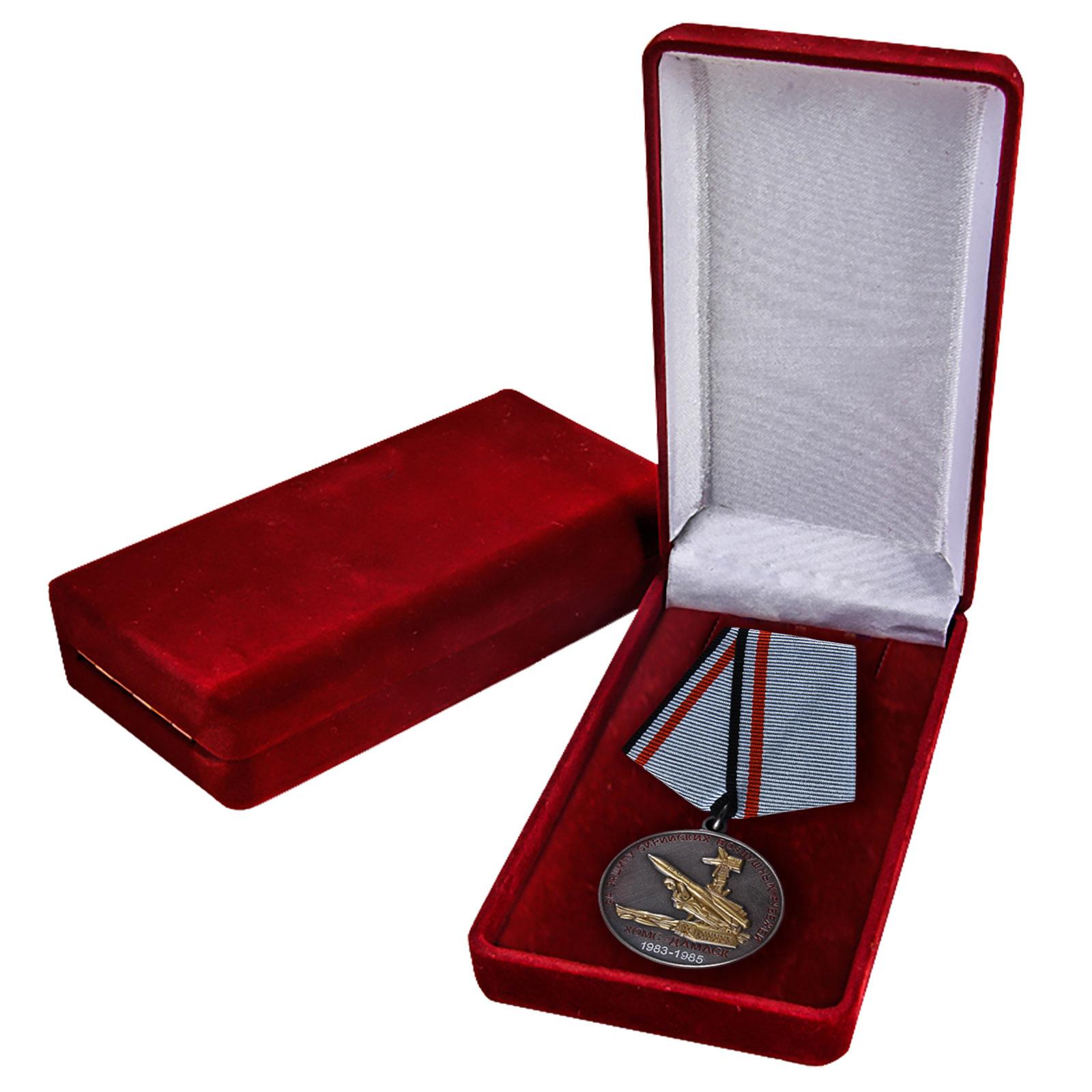 Медаль За защиту сирийских воздушных рубежей