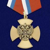 "Наградной крест ""За заслуги"""
