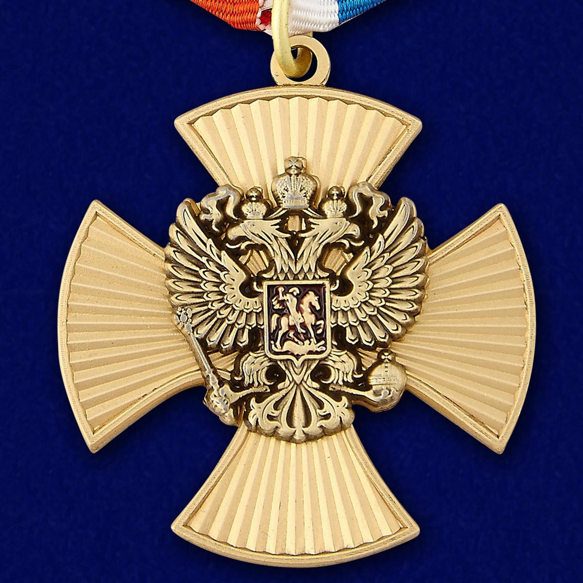 Наградной крест «За заслуги» - любое количество с доставкой по Москве и РФ