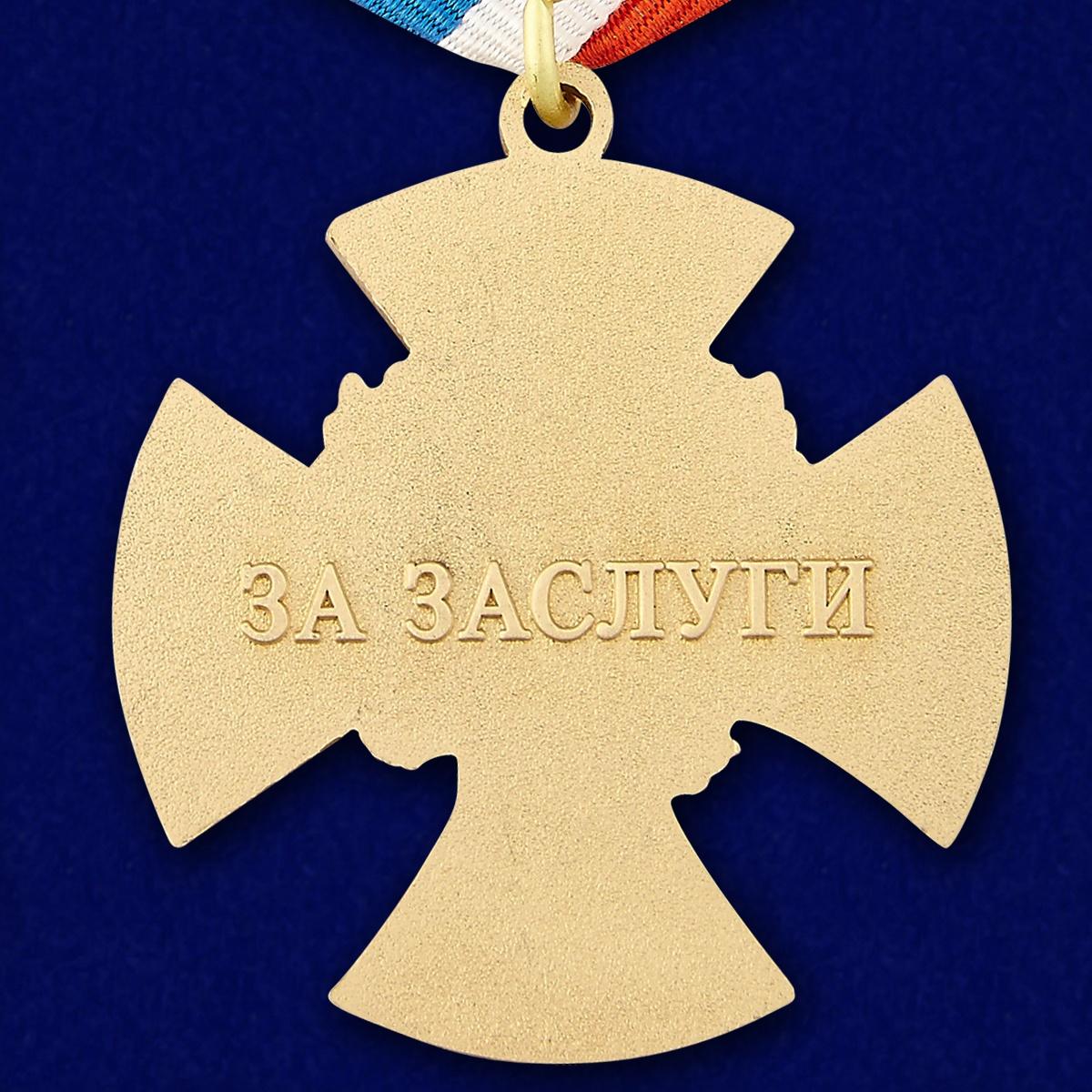 Медаль За заслуги (крест с накладным орлом РФ) - оборотная сторона