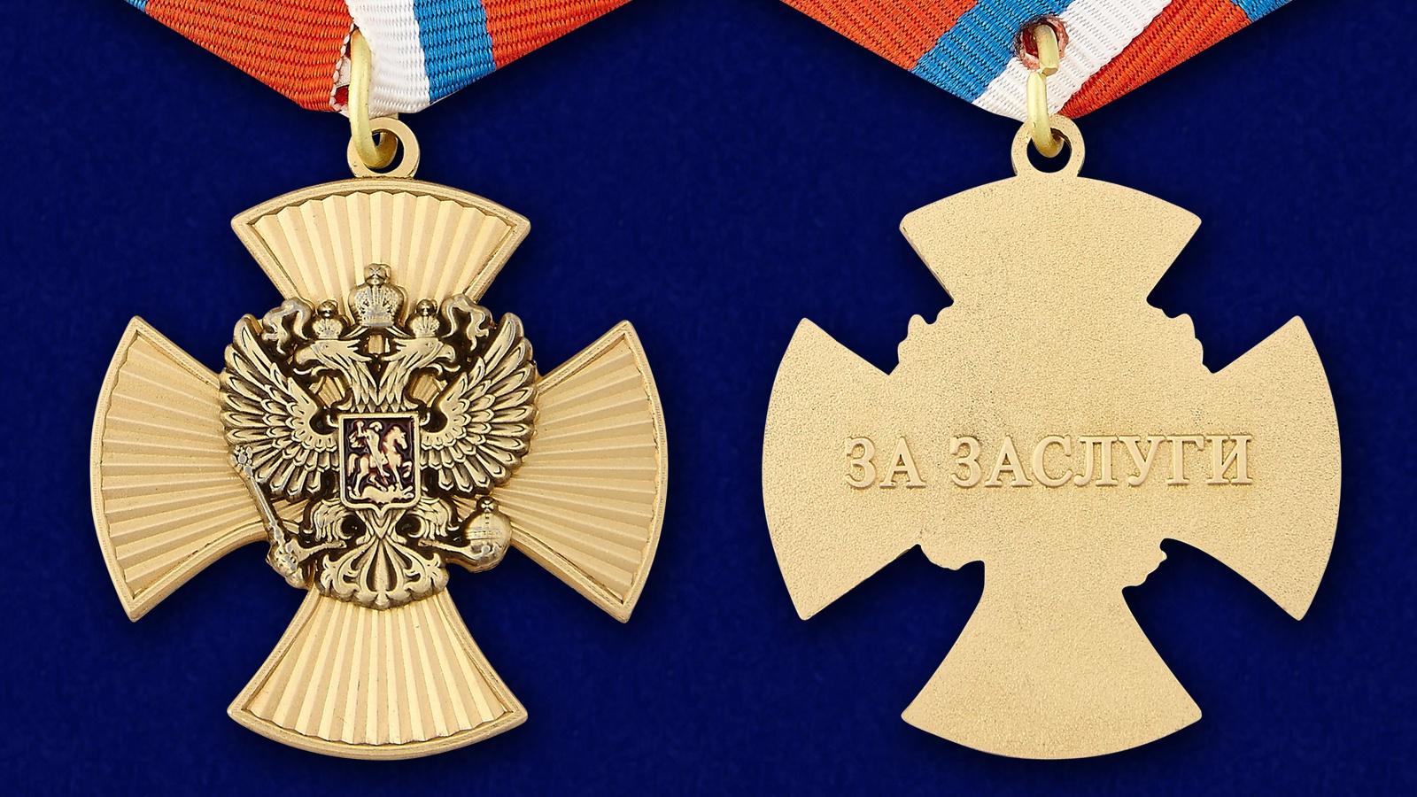 Медаль За заслуги (крест с накладным орлом РФ) - аверс и реверс