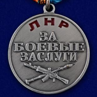 """Купить медаль """"За боевые заслуги"""" ЛНР в нарядном футляре из флока"""