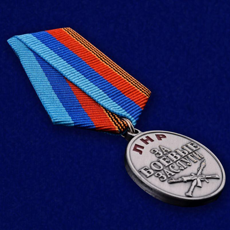 """Медаль """"За боевые заслуги"""" ЛНР в нарядном футляре из флока - общий вид"""