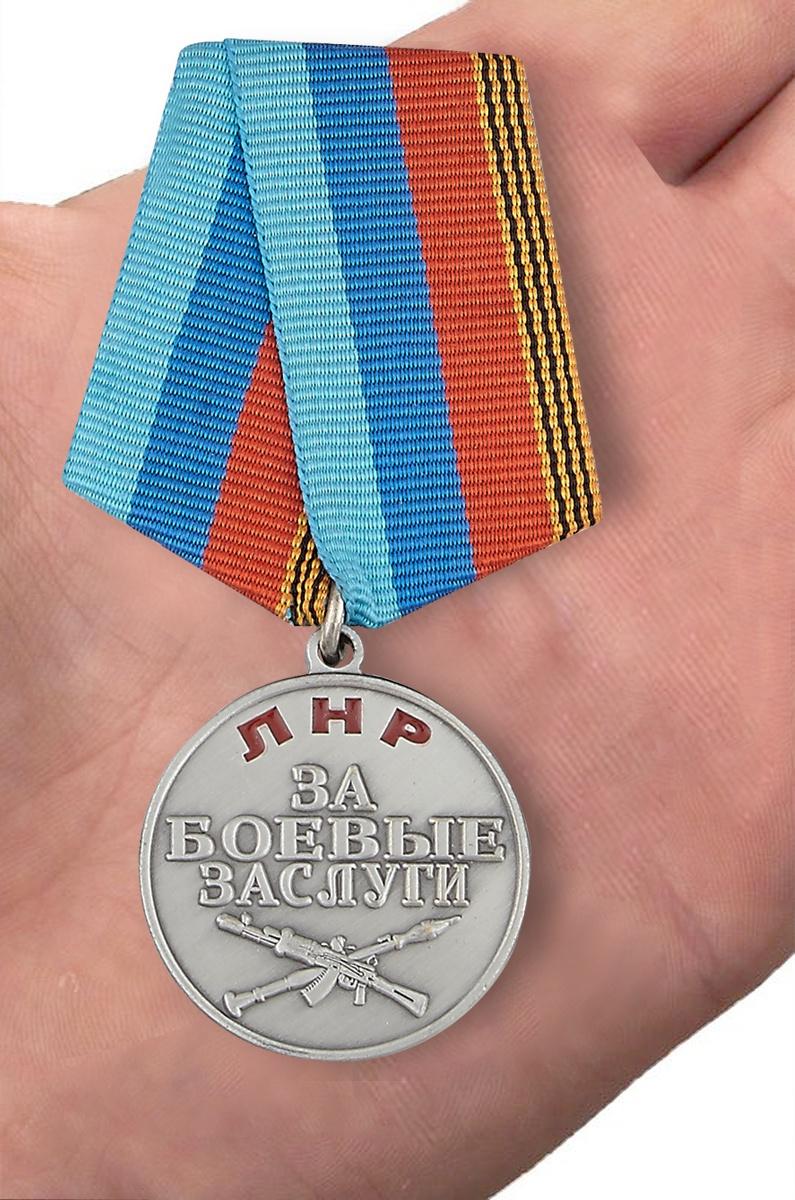"""Медаль """"За боевые заслуги"""" ЛНР в нарядном футляре из флока - вид на ладони"""
