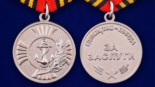 Медаль За заслуги Морской пехоты - аверс и реверс