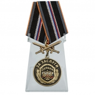 Медаль За заслуги Охрана с мечами на подставке