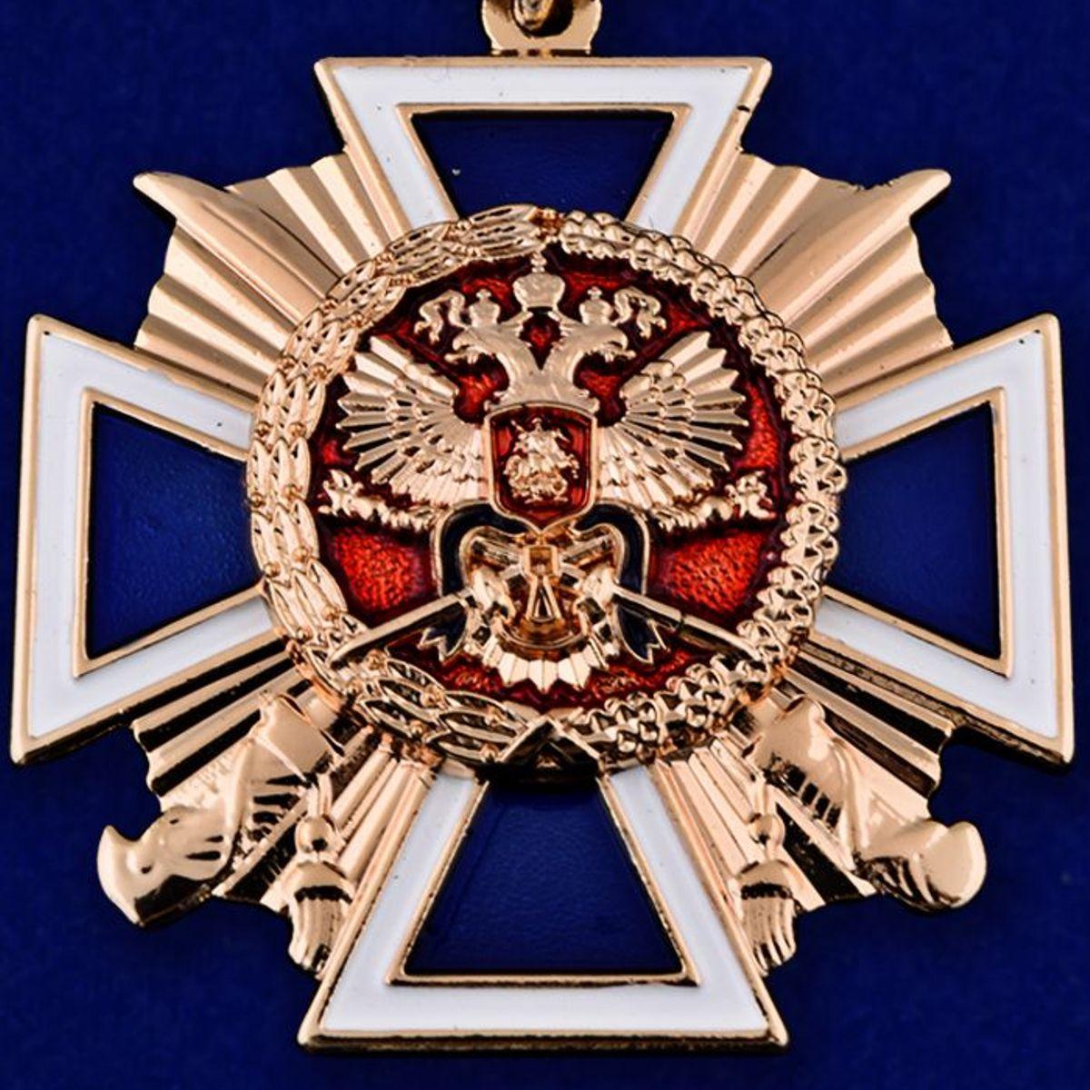 Наградной крест «За заслуги перед казачеством» 3 степени