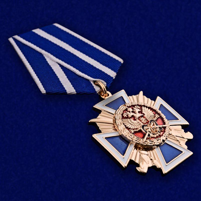 """Медаль """"За заслуги перед казачеством"""" 1 степени в бархатистом футляре из флока - общий вид"""