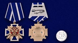 """Медаль """"За заслуги перед казачеством"""" 1 степени в бархатистом футляре из флока - сравнительный вид"""