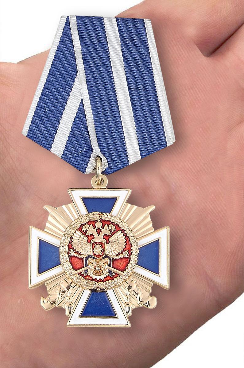 "Медаль ""За заслуги перед казачеством"" 1-й степени - вид на ладони"