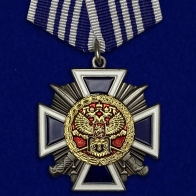 Крест «За заслуги перед казачеством» 3 степени
