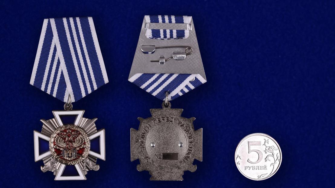 Крест «За заслуги перед казачеством» 3 степени-сравнительные размеры