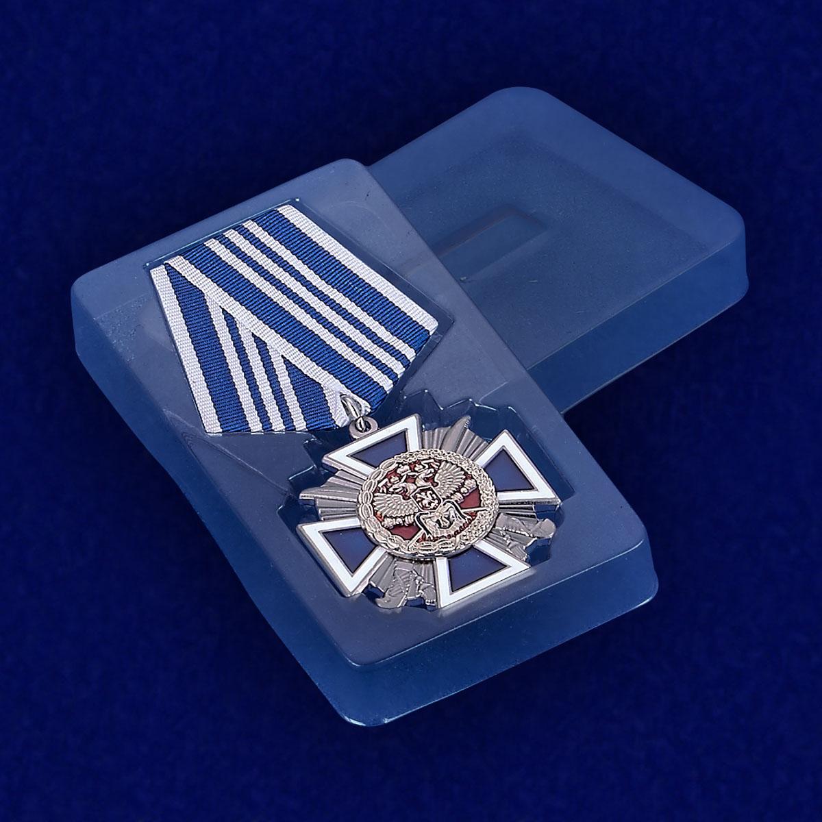 Крест «За заслуги перед казачеством» 3 степени - вид в футляре