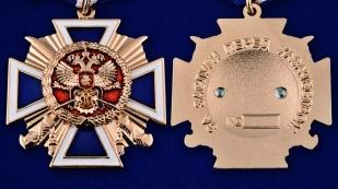 """Медаль """"За заслуги перед казачеством"""" 1-й степени-аверс и реверс"""