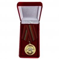 """Медаль """"За заслуги перед Спецназом"""" заказать в Военпро"""