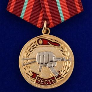 """Купить медаль """"За заслуги перед спецназом"""" в бархатистом футляре из бордового флока"""