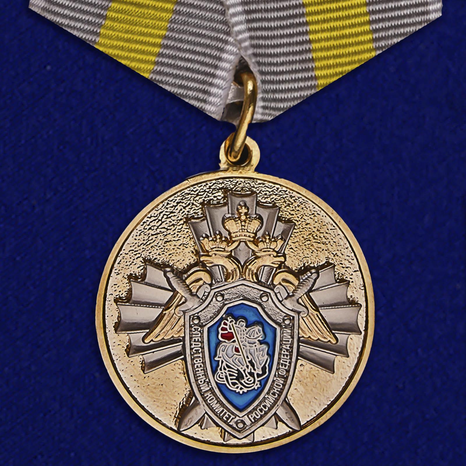 """Медаль """"За заслуги"""" (СК России)"""