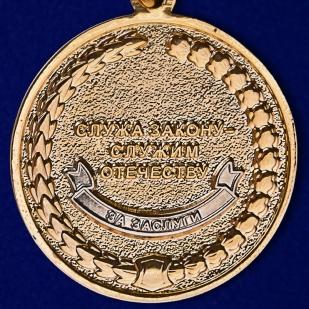 """Купить медаль """"За заслуги"""" (СК России)"""
